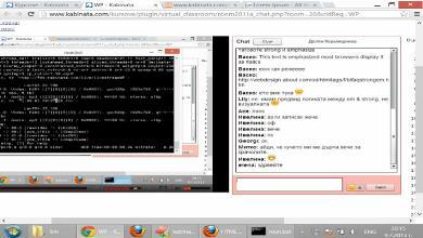курс по уеб програмиране
